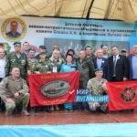 Военно-патриотический фестиваль стартовал в Перевальском районе ЛНР