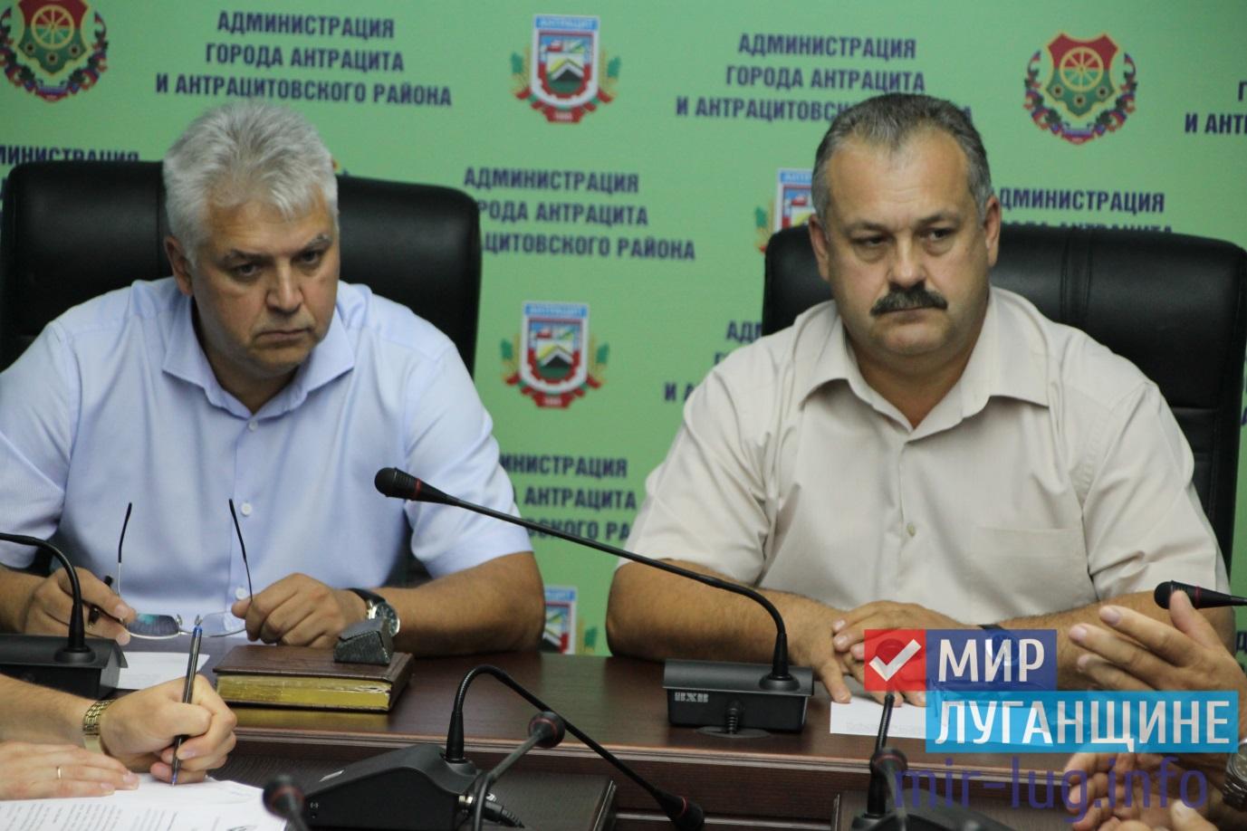И.о. председателя Государственного таможенного комитета ЛНР встретился с жителями Антрацита 1