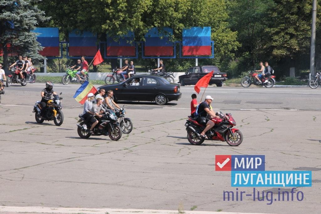 В Антраците прошёл автопробег в честь Дня военно-морского флота России 3