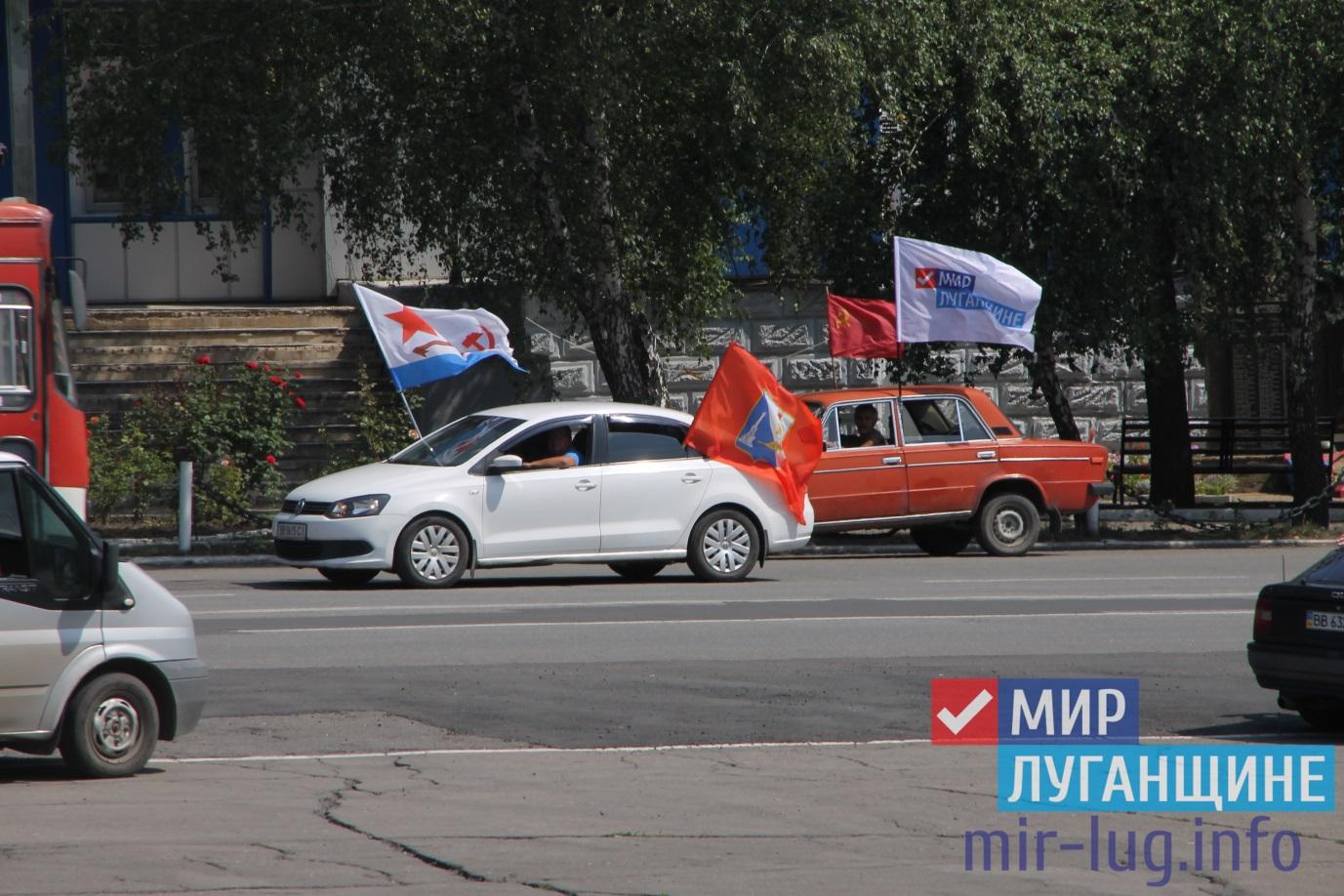 В Антраците прошёл автопробег в честь Дня военно-морского флота России 1