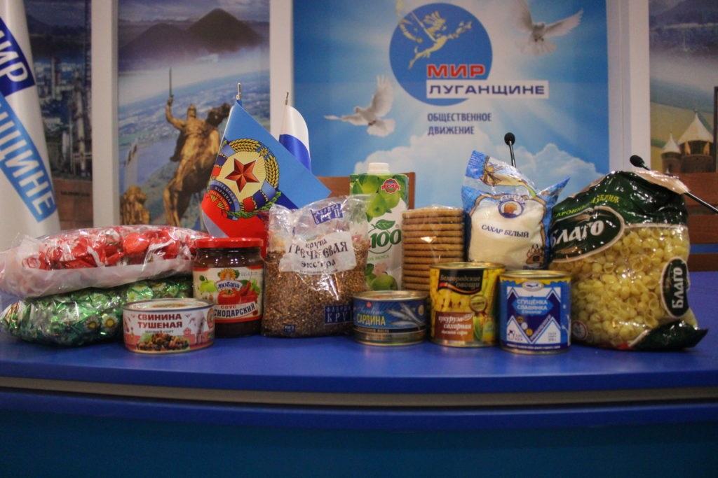 Жители Луганска получили помощь от ОД «Мир Луганщине» 2