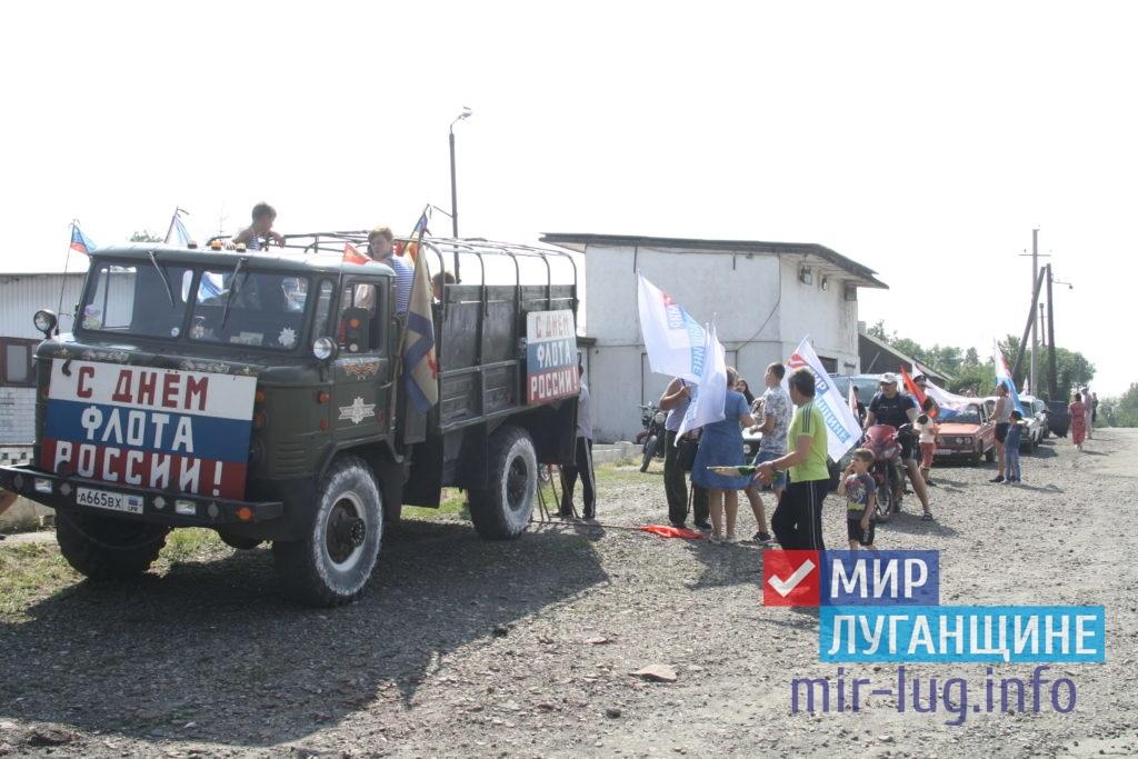 В Антраците прошёл автопробег в честь Дня военно-морского флота России 2