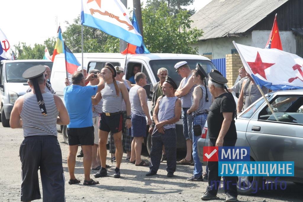 В Антраците прошёл автопробег в честь Дня военно-морского флота России 4