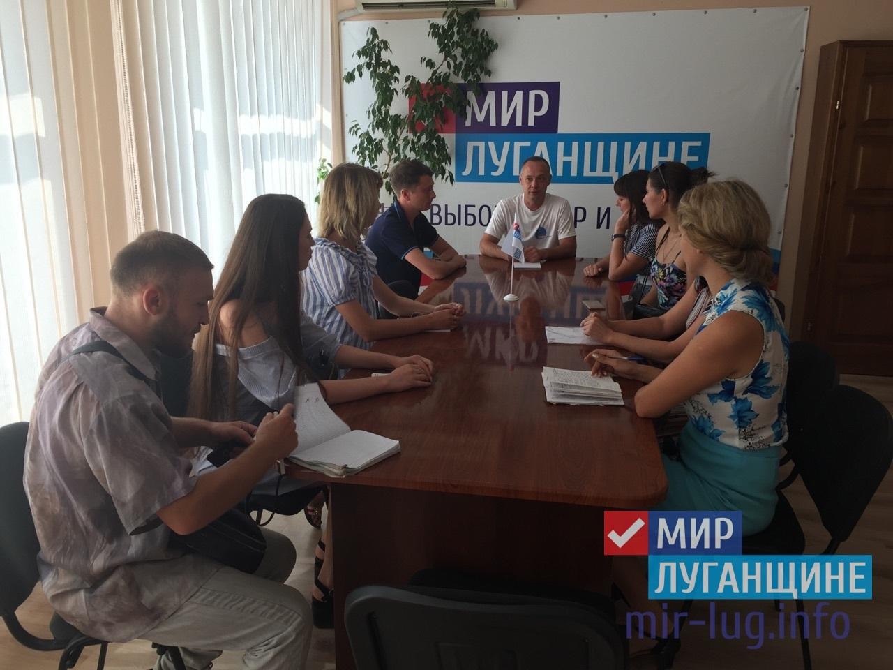 Круглый стол в Лутугино: «Христианство, как основа русской религии» 1