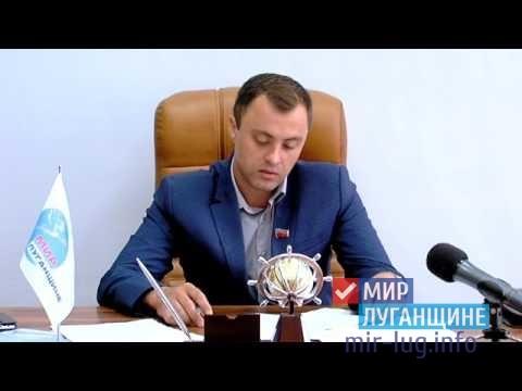 Депутат Народного Совета обсудил проблемы жителей Лутугино 1