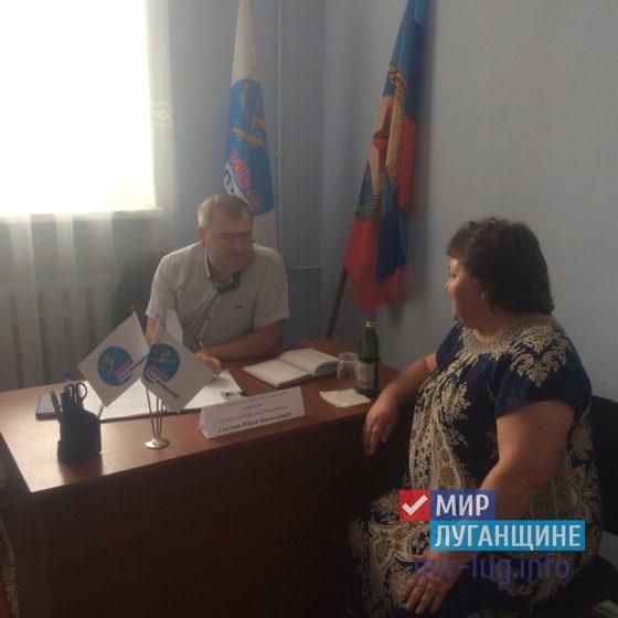 Министр промышленности и торговли ЛНР провел прием граждан Краснодоне 3