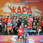 Самая активная молодёжь ЛНР приняла участие в форуме «Жара»