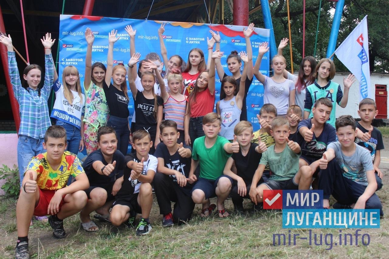 Активисты проектов «Волонтер» и «Молодая Гвардия» устроили в летнем лагере праздник 1
