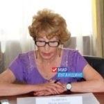 Депутат Народного Совета ЛНР рассмотрела проблемы жителей Лутугинского района