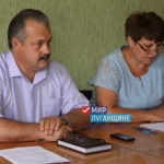 Председатель Антрацитовского теротделения ОД «Мир Луганщине» встретился с активистами