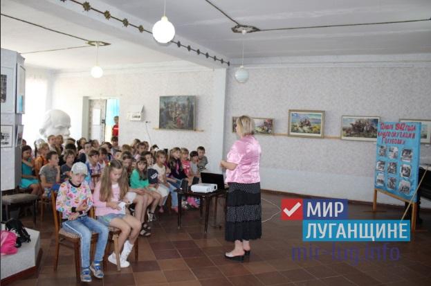 «Мы помним свою историю»: ОД «Мир Луганщине» провели познавательную программу для молодежи Кировска 1