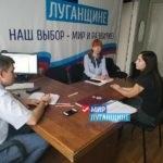 Депутат Народного совета ЛНР Александр Ермоленко провёл приём граждан в Перевальске