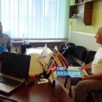 В Стаханове состоялся приём помощника депутата Народного Совета ЛНР