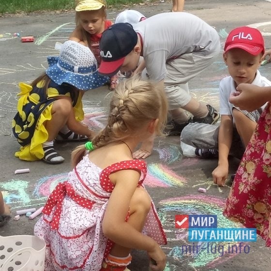 «Народов много – дружба одна»: День дружбы в Ровеньках 1