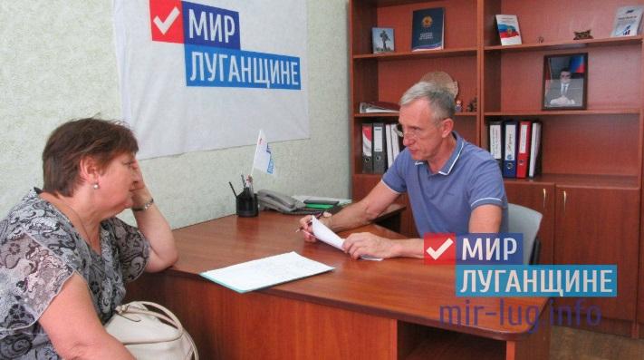 Жители Стаханова рассказали о своих проблемах Главе города 1