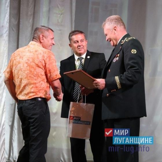 Торжественное награждения шахтеров состоялось в Перевальске 2