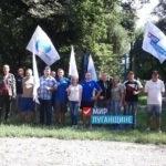 Спортивный праздник, посвященный Дню физической культуры, прошёл в посёлке Белое