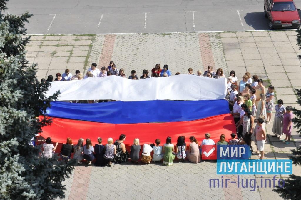 День Государственного флага России отпраздновали в разных городах ЛНР 9
