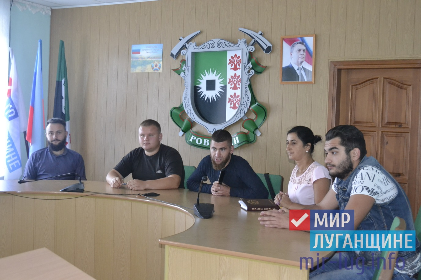 В Ровеньках состоялась встреча молодежи города с депутатом Народного Совета ЛНР 1