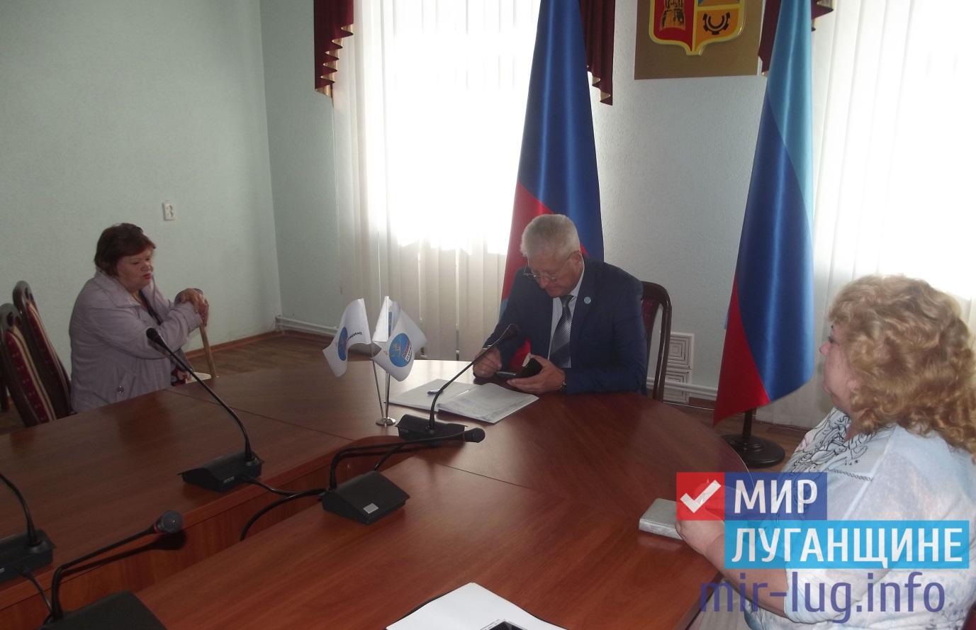 Глава Администрации города Краснодона провел личный прием граждан 1