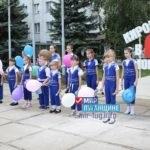 Ко Дню города в Кировске открыли арт-объект