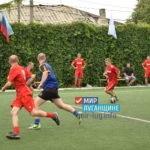 Ежегодный турнир по мини-футболу прошёл в Первомайске