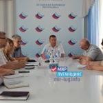 Исполняющий обязанности первого заместителя Министра здравоохранения ЛНР провел встречу с первомайцами