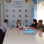 Светлана Алешина провела личный прием граждан в Первомайске