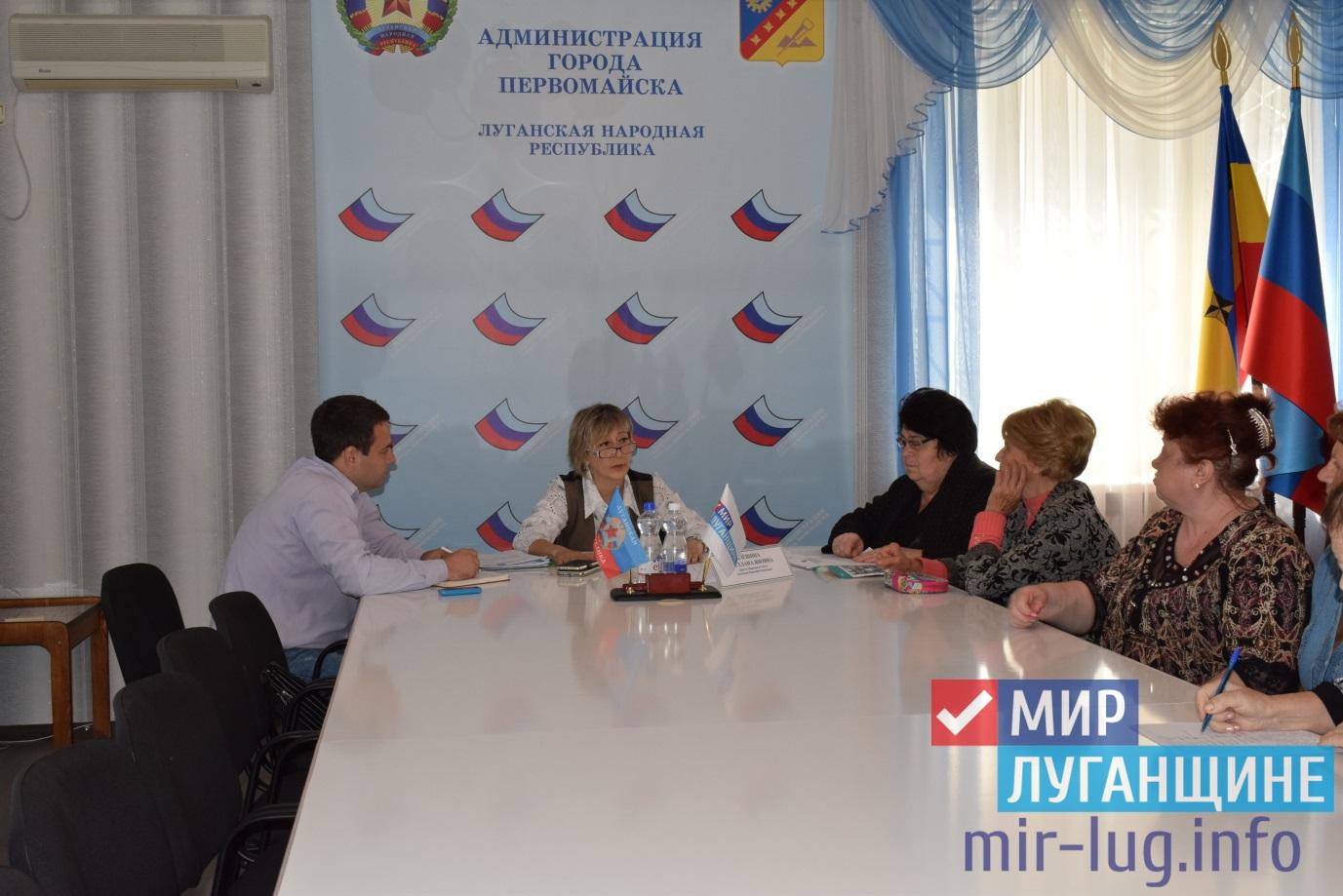 Светлана Алешина провела личный прием граждан в Первомайске 1