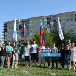 Комплекс мероприятий, посвящённых Дню физкультурника, прошел в Первомайске