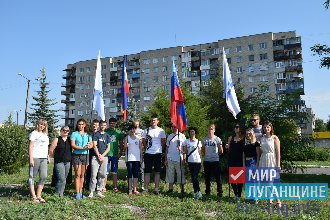 Комплекс мероприятий, посвящённых Дню физкультурника, прошел в Первомайске 1
