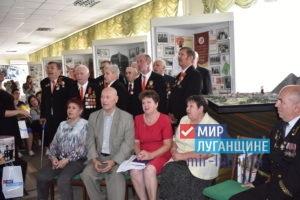 Ветеранов шахтерского труда чествовали в Стаханове 4
