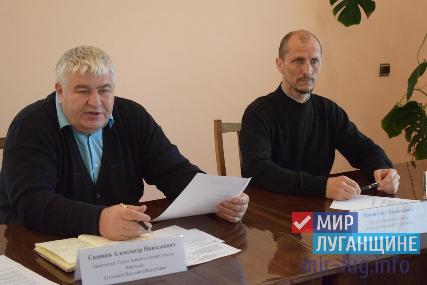 Олег Попов встретился с жителями Кировска 1