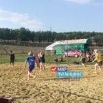Летний чемпионат по пляжному волейболу продолжается в Первомайске