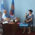 Депутат Народного Совета ЛНР провел встречу с жителями Краснодона