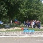 Митинг-реквием состоялся в поселке Червоная Поляна