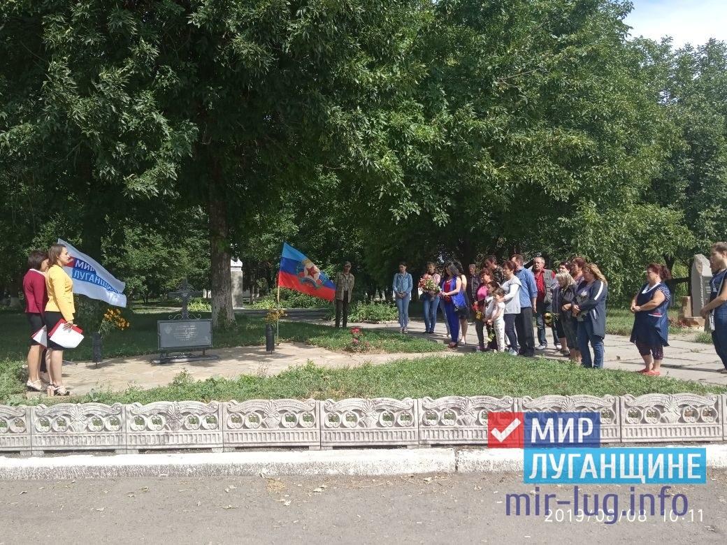 Митинг-реквием состоялся в поселке Червоная Поляна 1