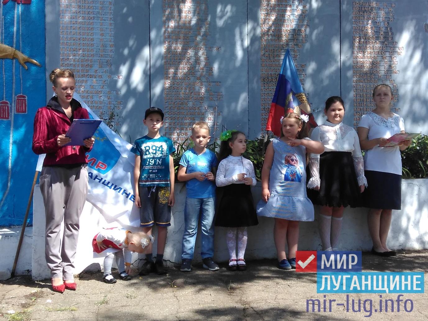 В годовщину обстрелов в посёлке Боково-Платово прошёл митинг 1