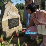 В Петровском почтили память погибших от агрессии ВСУ