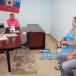Глава Славяносербского района обсудил проблемы жителей