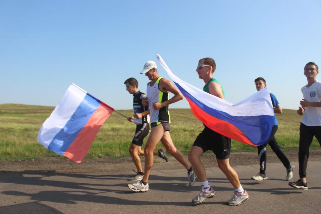 Сверхмарафон в честь дня Государственного флага РФ состоялся в ЛНР 2