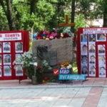 Митинг-реквием состоялся в Суходольске