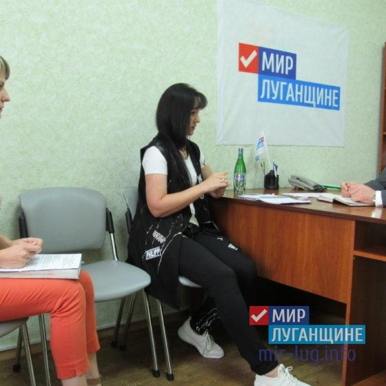 Роман Олексин встретился с руководителями подведомственных учреждений в Стаханове 3
