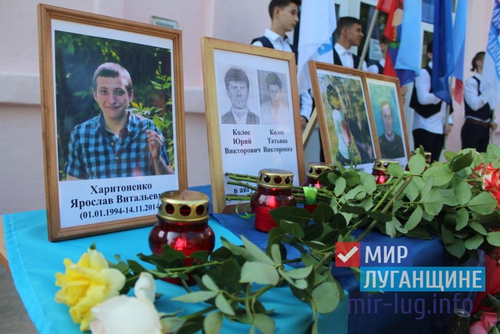 В Родаково почили память погибших от украинской агрессии 2