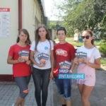 В день памяти жертв терроризма активисты проекта «Молодая Гвардия» провели акцию в Перевальске