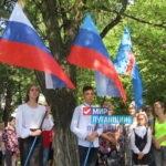 Жители Ирмино на митинге почтили память погибших в 2014 году земляков