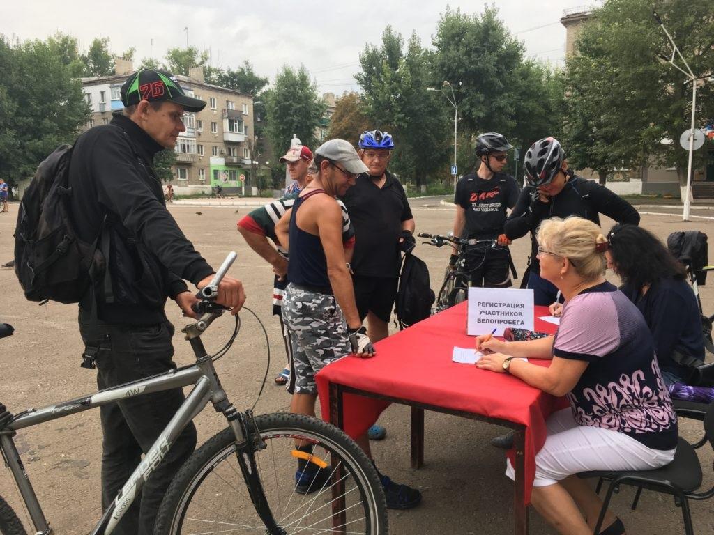 Традиционный велопробег состоялся в Краснодоне 1