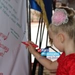 День города и День шахтера торжественно отпраздновали в Стаханове