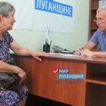 Глава Администрации Стаханова провел прием граждан по личным вопросам
