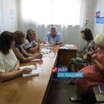 Представитель Министерства юстиции ЛНР встретился со структурами Брянковского управления юстиции